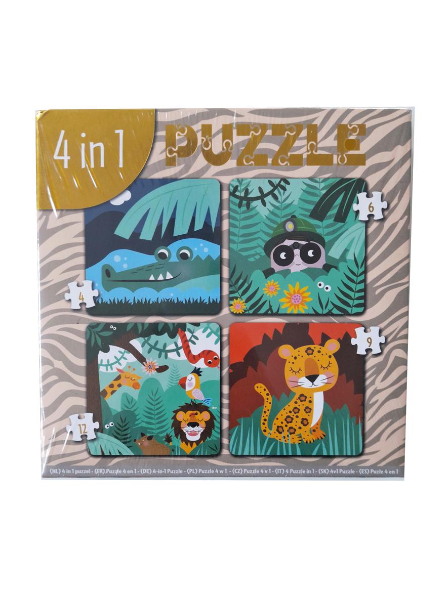 4 in 1 Puzzel Safari